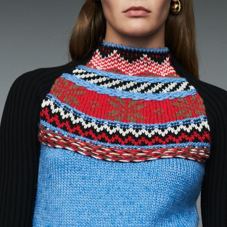 Pull in maglia jacquard fantasia : Questa settimana colore Multicolore