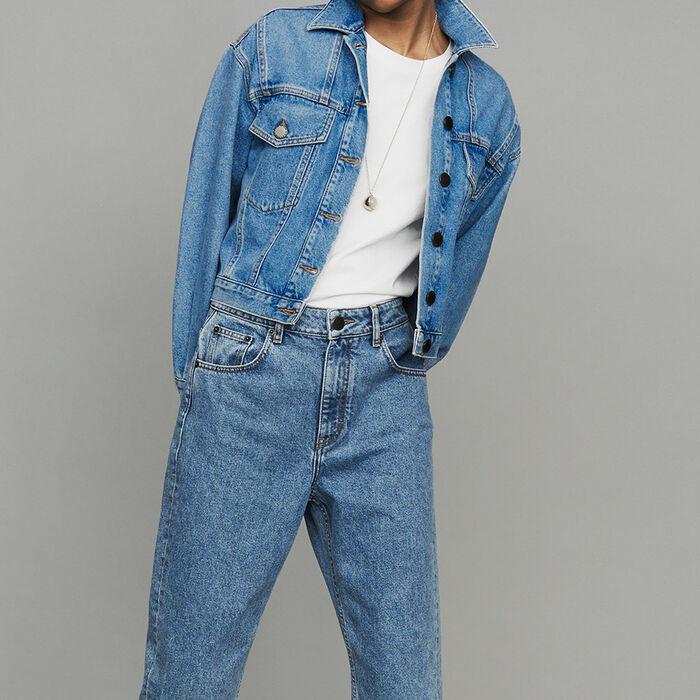 brand new 86291 a322e Giacca di jeans corta